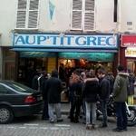 au-ptit-grec